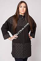 Женская комбинированная куртка плащ Kapriz  60663