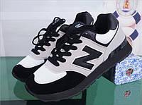 Кроссовки New Balance 574 Black Gray Черные женские реплика