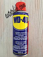 WD-40 Универсальная аэрозольная смазка 200 мл, фото 1