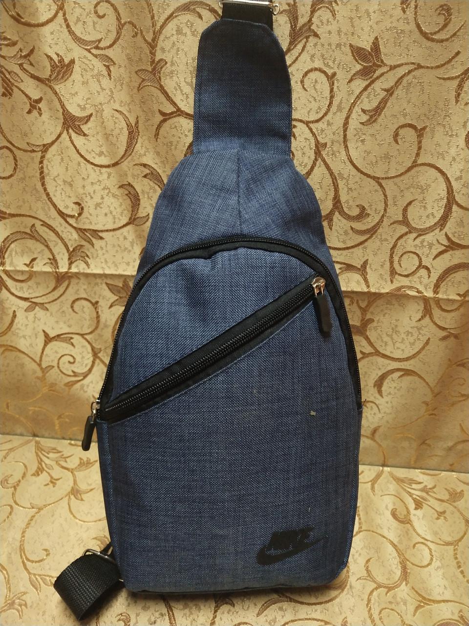 3275719f413d Новинка (Гарантия качества)Барсетка nike слинг на грудь сумка спортивные  мессенджер 600d для через плечо