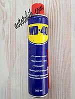 WD-40 Универсальная аэрозольная смазка 300 мл