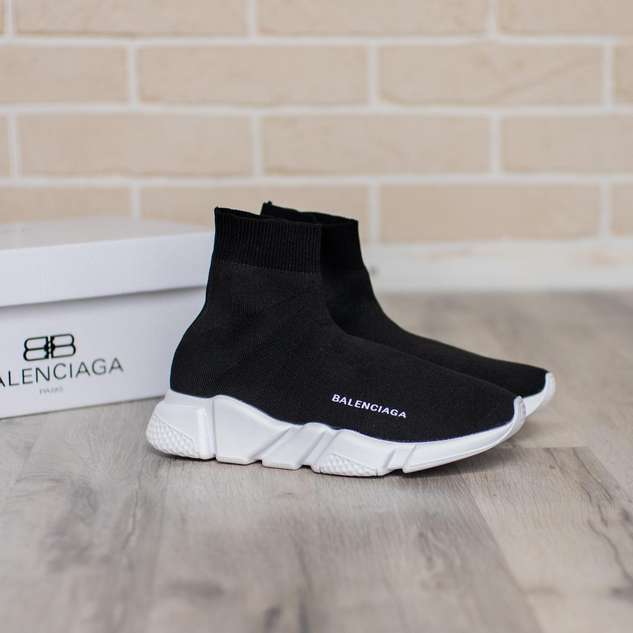 Стильные кроссовки в стиле Balenciaga Speed Trainer Black/White (36 - 45 размеры)