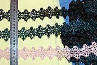 4 см Ажур,персик.№ 2074, фото 1
