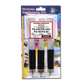 Заправочный набор WWM Canon PG-440/PG-445/PG-46/PG-84 (3шт x 20мл) (IR3.C45/BP)