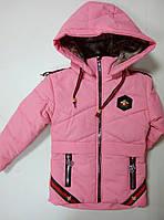 Курточка детская р.98-122