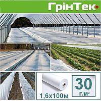 Агроволокно 30г (1.6x100м)