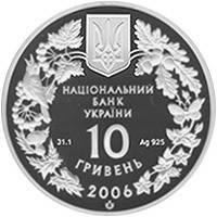 Пилкохвіст український Срібна монета 10 гривень унція срібла 31,1 грам, фото 2