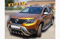 Защита переднего бампер ( кенгурятник ) Renault Duster 2018+ г.в. Рено Дастер, фото 1