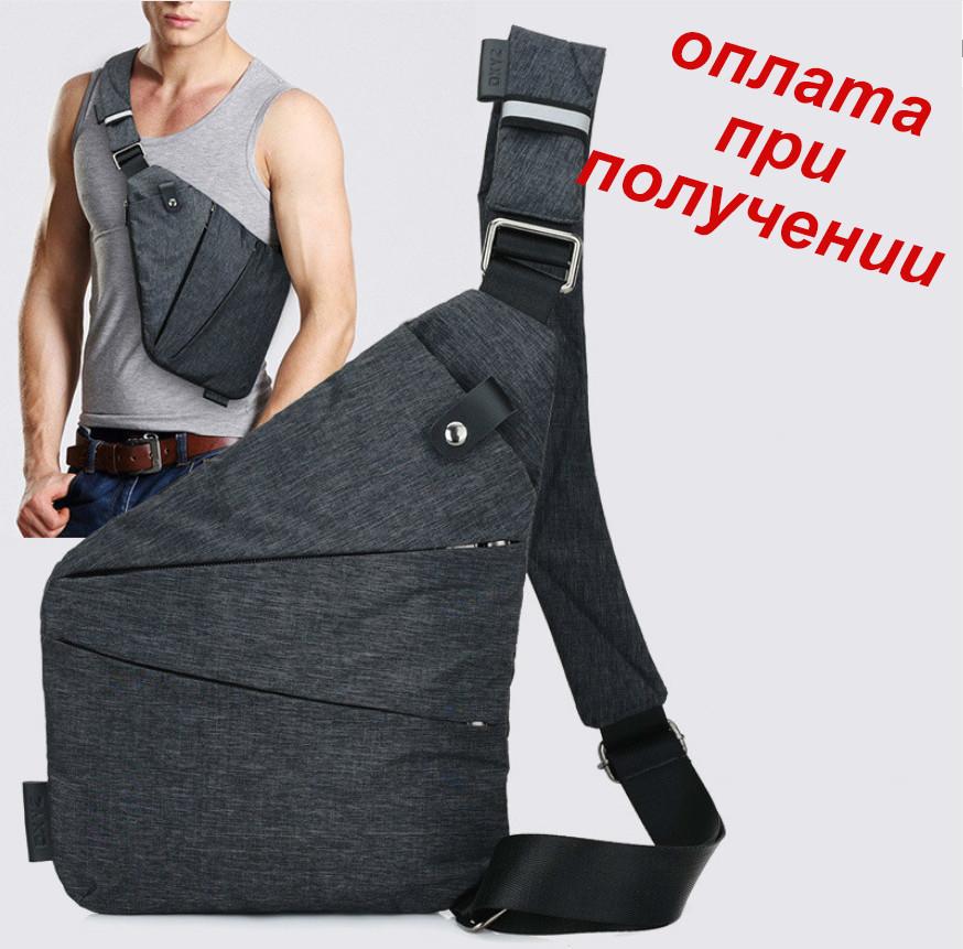 49962e00c9ba Мужская чоловіча спортивная тканевая сумка слинг рюкзак бананка NEW ...