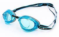 Очки для плавания стартовые MadWave TURBO RACER II голубые M045808