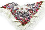 Милий друг 1345-1, павлопосадский вовняну хустку з шовковою бахромою, фото 4