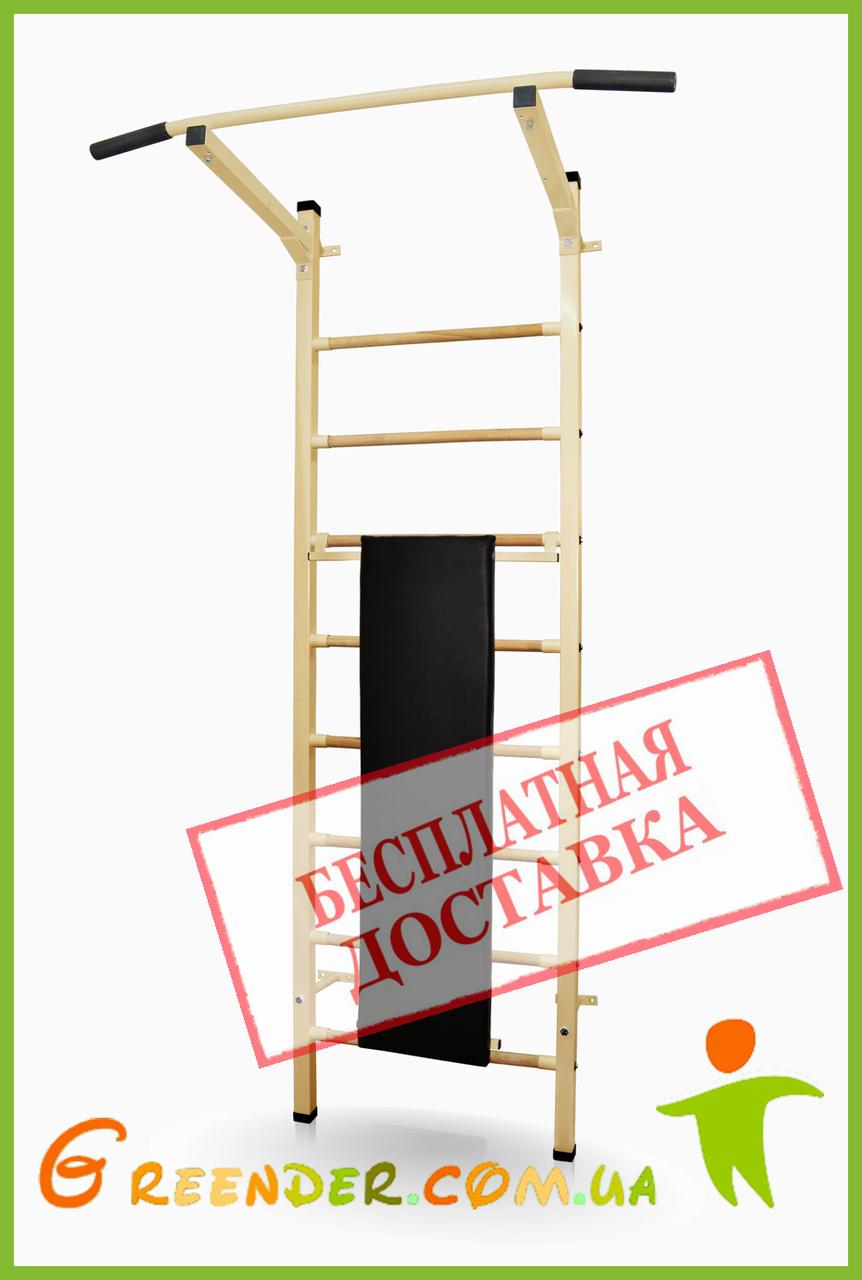 Детский спортивный комплекс для дома Sport Movement Бесплатная доставка!!!