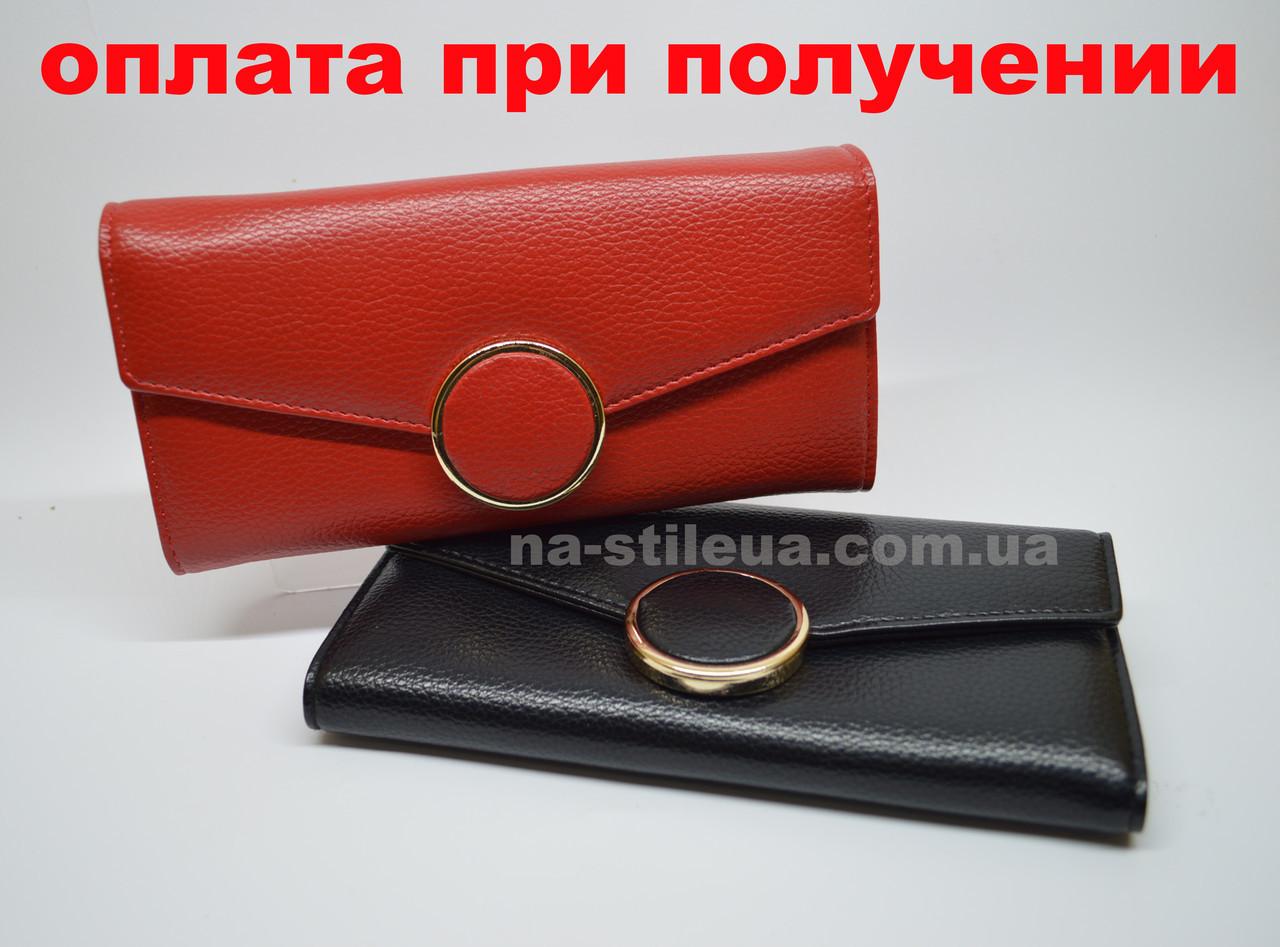 796e023722e0 ... Женский кожаный кошелек клатч сумка гаманець шкіряний Мишель, ...