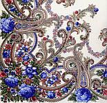 Милий друг 1345-4, павлопосадский вовняну хустку з шовковою бахромою, фото 10