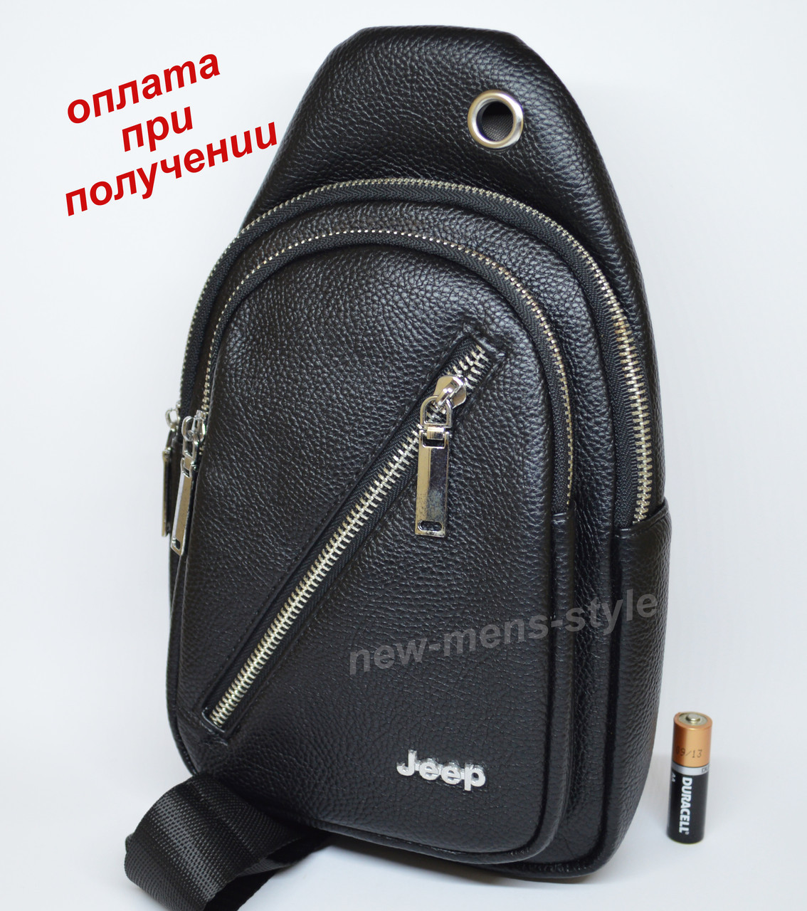 7b2b9cb06682 Мужская спортивная кожаная сумка слинг рюкзак бананка через плечо Jeep