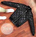Куртка Весенняя , фото 6
