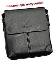 0edcc7874bdc Модная мужская кожаная сумка в категории мужские сумки и барсетки в ...