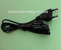 Шнур сетевой (2 pin) двухпиновый 220V для портативной техники, 1,5 м, фото 1