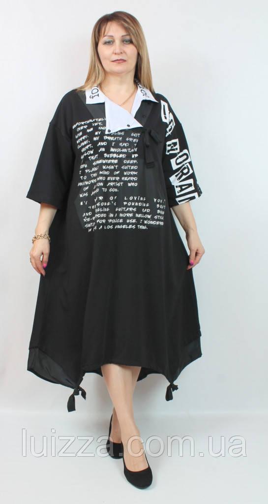 daaabd6b8a8 Женское турецкое платье Darkwin 52-64р - Luizza-Луиза женская одежда  больших размеров из