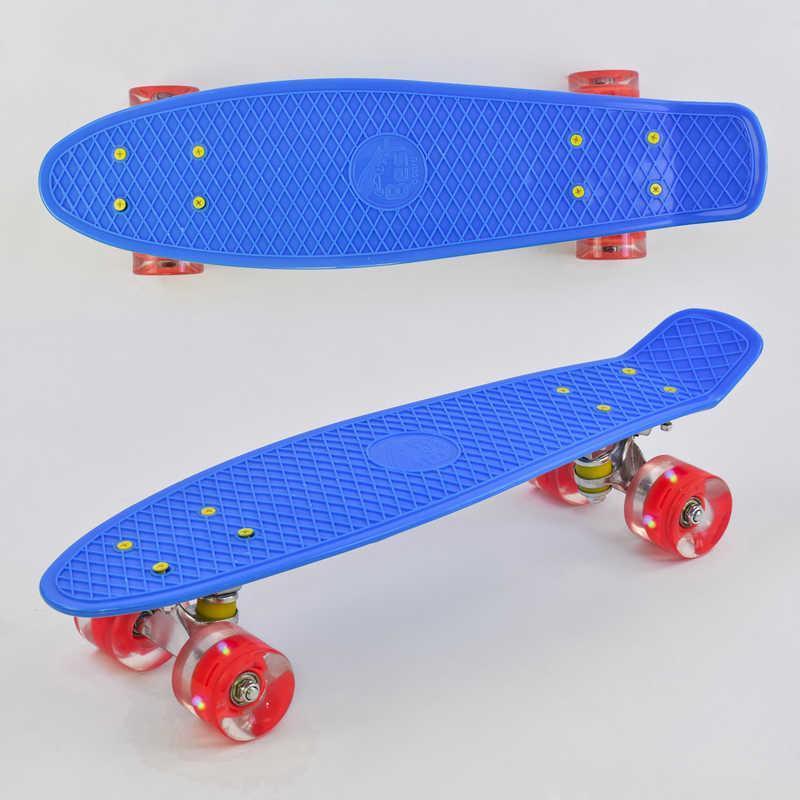 Скейт 0770  СИНИЙ, СВЕТ, доска=55см, колёса PU d=6см