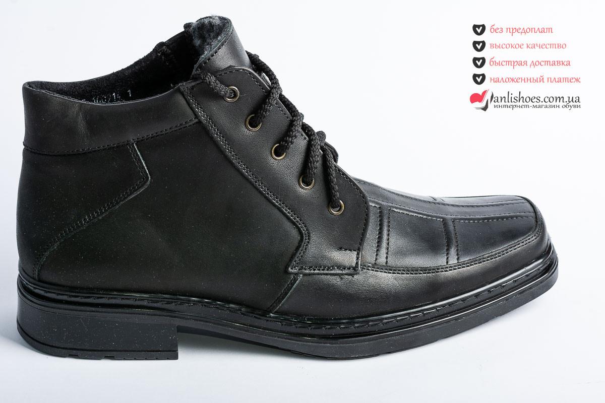 c3390bc82 ⛳Ботинки зимние мужские городской комфорт на каждый день. Зимние ботинки  мужские классические квадратный нос