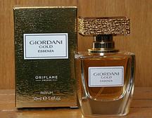 Женская парфюмерная вода духи для королевы Орифлэйм Giordani Gold Essenza 50 мл