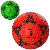 М'яч футбольний гумовий