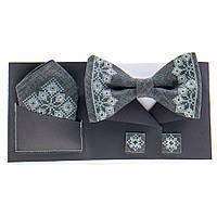Вышитый набор: бабочка с платком и запонками №856