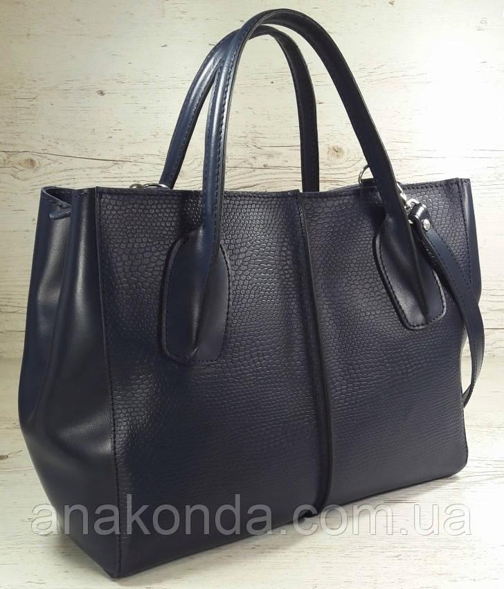 57-1 Натуральная кожа Сумка женская кожаная сумка синяя Сумка из натуральной кожи синяя Женская сумка синяя