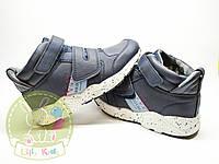 Детские высокие кроссовки ботинки Польша Smyk Сool Сlub. размеры, 31,32,33,38