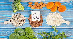Самый здоровый способ получить необходимый кальций + 9 богатых кальцием продуктов