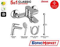 Набор смесителей для ванны Ravak 5 в 1 (CL 012 + CL 022 + 953.00 + 972.00 + 911.00)
