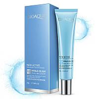 Крем для кожи вокруг глаз с гиалуроновой кислотой увлажняющий BIOAQUA Aquasource New Active Abundant Water Series (20мл)