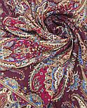 Мечта хрустальная 1683-57, павлопосадский платок шерстяной с шелковой бахромой, фото 3