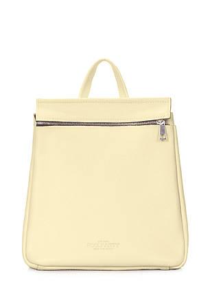 Кожаный желтый рюкзак POOLPARTY Venice, фото 2