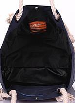Летняя сумка с якорем POOLPARTY, фото 3