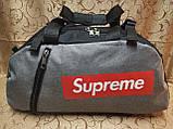(26*53)Дорожная сумка-рюкзак Supreme Хорошее качество мессенджер многофункциональный только оптом, фото 2