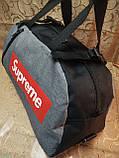 (26*53)Дорожная сумка-рюкзак Supreme Хорошее качество мессенджер многофункциональный только оптом, фото 3