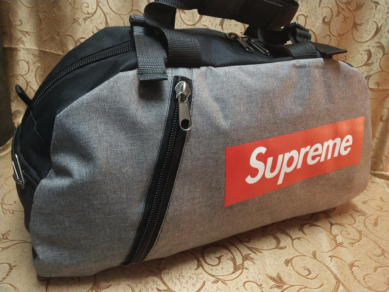 (26*53)Дорожная сумка-рюкзак Supreme Хорошее качество мессенджер многофункциональный только оптом