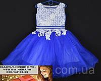 Бальное пышное платье на утренник и праздник на  4, 5, 6, 7 лет синие кружево