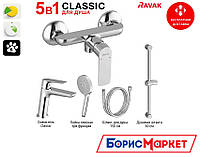 Набор смесителей для душа Ravak 5 в 1 (CL 012 + CL 032 + 953.00 + 972.00 + 911.00)