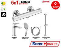 Набор смесителей для душа Ravak Термо 5 в 1 (HA012.00+TE032.00+953.00+972.00+914.00)