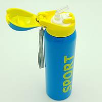Бутылка термос для воды напитков с трубочкой поилкой спортивная стальная 500 мл SPORT синий