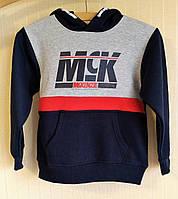 Костюм детский McKenzie (Размер 116-122 (6-7 лет))