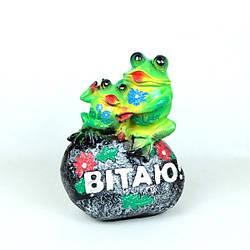 Две лягушки на камне ВІТАЮ - садовый декор