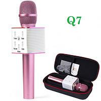 Беспроводной караоке микрофон в чехле Bluetooth Q7 розовый
