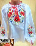Рубашка вышиванка для девочки подросток 110, 116, 122, 128, 134, 152, 158