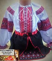 Платье Вышивка Лентами — Купить Недорого у Проверенных Продавцов на ... 97824eea03070