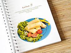 """""""Вам сие будет в пищу"""": сборник вегетарианских рецептов, фото 3"""