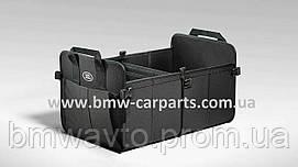 Складной ящик в багажное отделения Land Rover Collapsible Storage